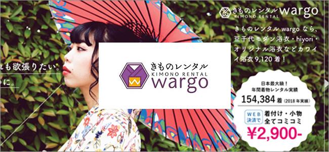 wargo